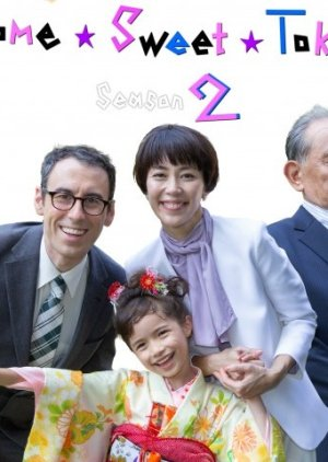 Jul 14, 2021· at the time of writing, sweet home has not been renewed for a second season by netflix. Home Sweet Tokyo Season 2 2018 Mydramalist