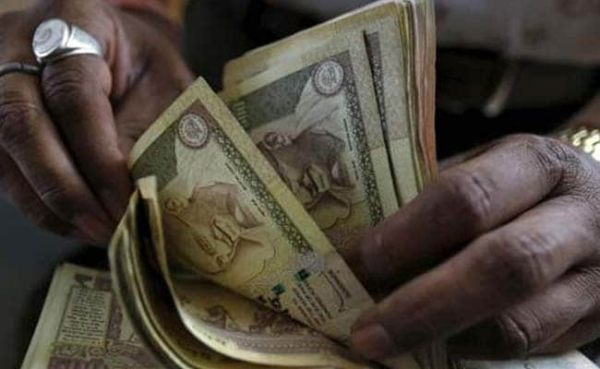 Loan Portfolio of Microfinance Institutions Rises 33% in FY15