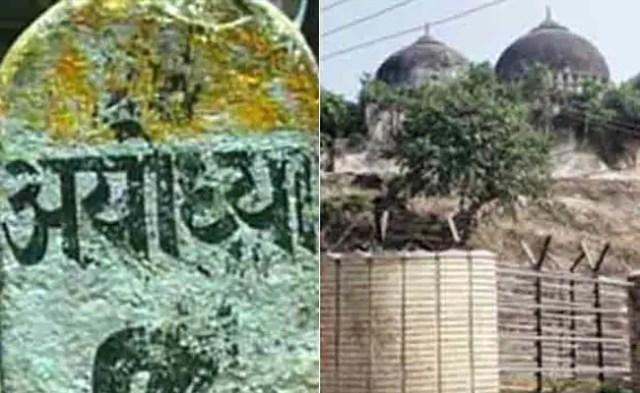 राम मंदिर के निर्माण के लिए हजारों, लाखों मुसलमान सड़कों पर आएंगे : आरएसएस