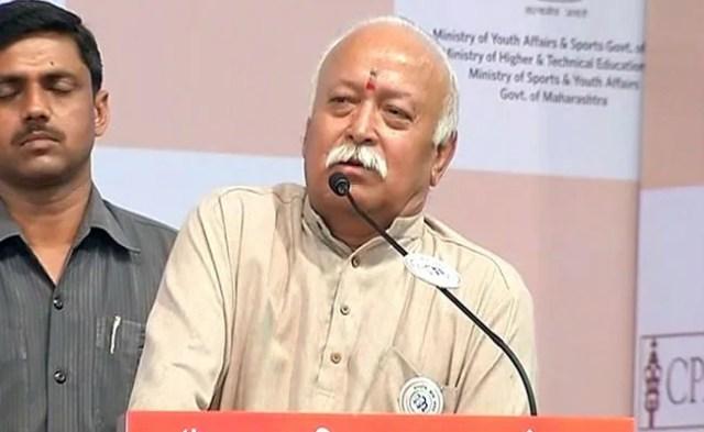 आरएसएस प्रमुख मोहन भागवत ने फिर किया राम मंदिर का समर्थन, आरक्षण के भी पक्ष में बोले