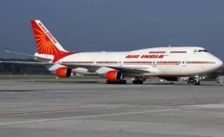 एयर इंडिया में निकली ढेरों भर्तियां, वेतन और अप्लाई करने की लास्ट डेट जानने के लिए करें क्लिक