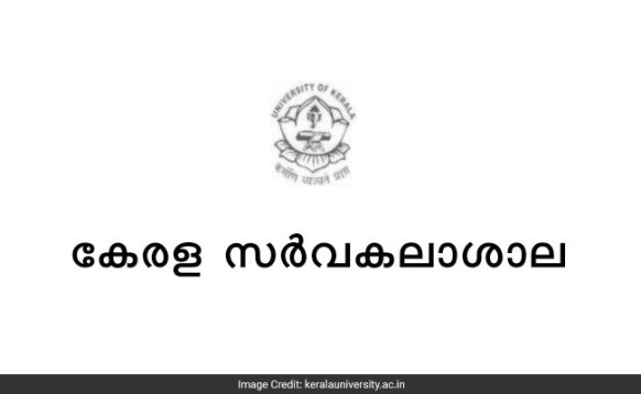 Kerala University: BA English July 2016, MASLP August 2nd Semesters Results Out