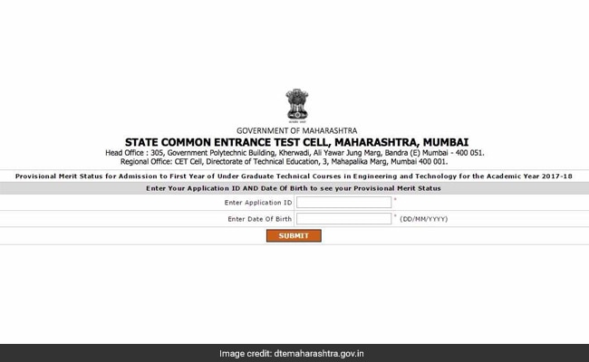 Image result for MHT CET 2017 final merit list declared. Check at dtemaharashtra.gov.in.