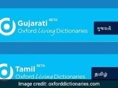 Cordially invited meaning in tamil invitationjpg cordially invited meaning in tamil custom invitations stopboris Gallery