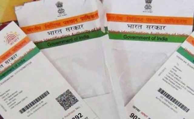 How To Verify Aadhaar Number Online