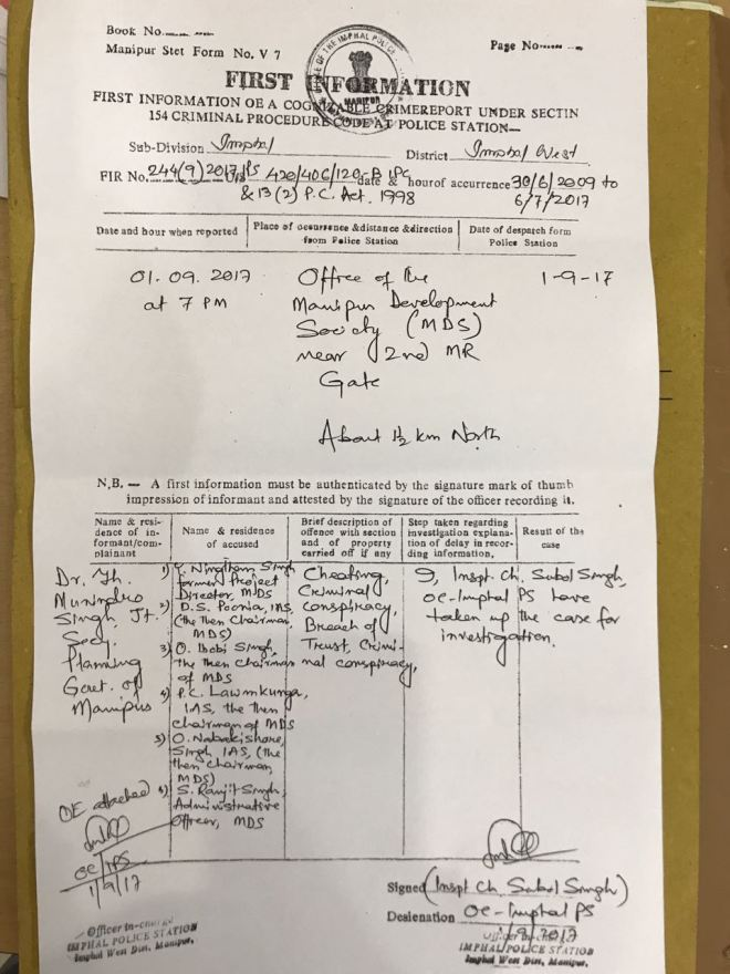 fir against okram ibobi singh 650