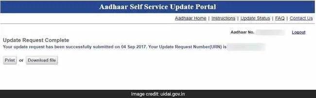 update aadhaar mobile uidai website