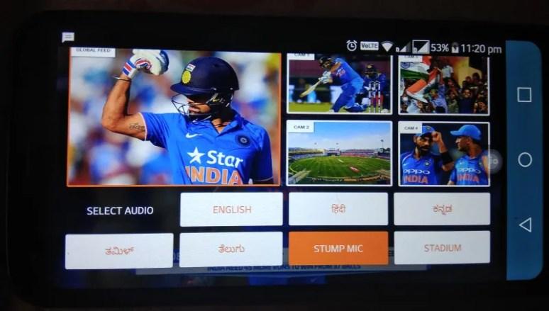 Geo TV Nidhas Trophy