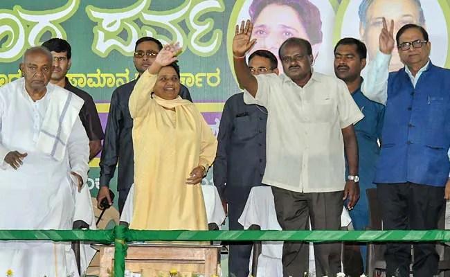 hd deve gowda mayawati rally pti