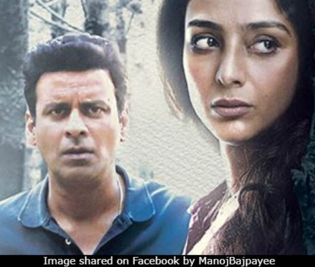 Missing Movie Review The Brilliance Of Tabu And Manoj Bajpayee Make A Flawed Film Gripping