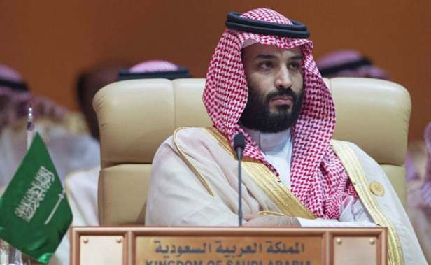 With New Crown Prince, Saudi Arabia's Year Of Change