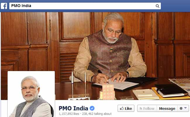 Image result for PMO INDIA