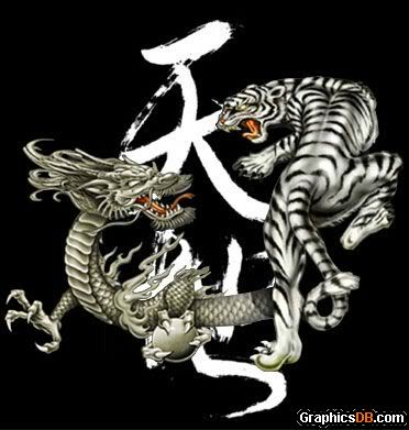 Dragon And Tiger From Triforce Of Wisdom Hosted By Neoseeker