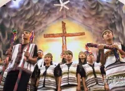 北京基督教和平.公義音樂會現場視頻部分出爐 -【影音】