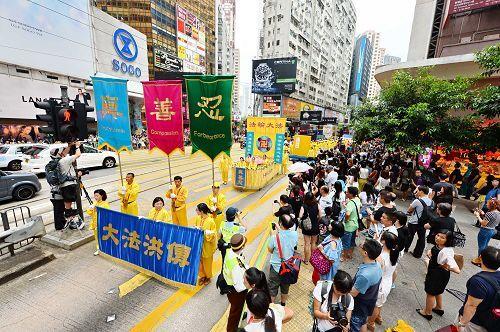 香港反迫害大游行中3名修煉人的故事   專題   法輪功人權   新唐人中文電視臺在線