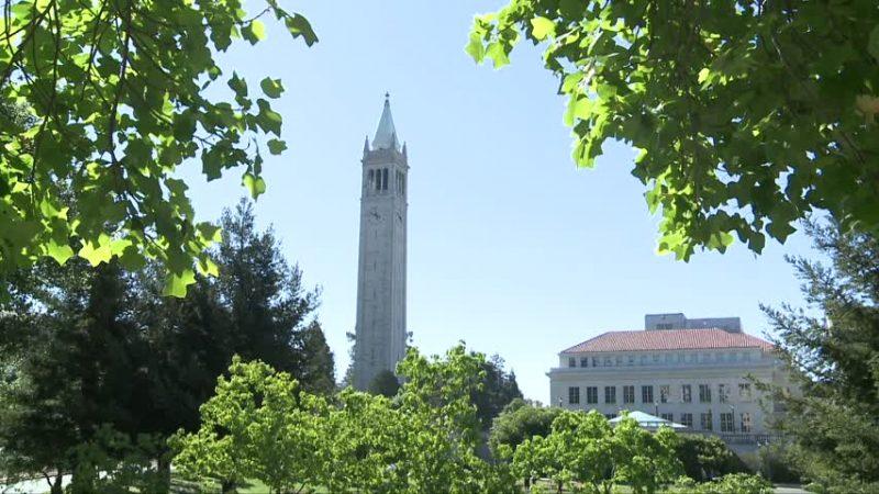 全美大學排名 兩所加大并列公立最佳 | 普林斯頓大學 | 加州大學 | 新唐人中文電視臺在線