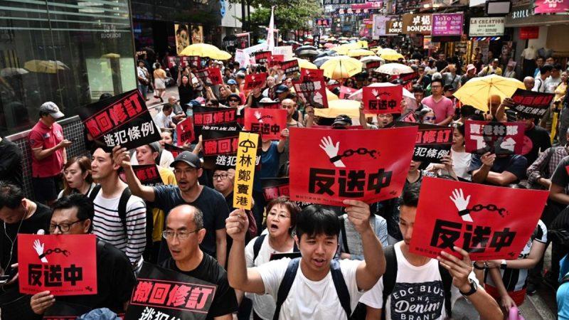 【今日點擊】13萬港人上街抗議送中條例 香港何去何從? | 香港逃犯條例 | 萬眾抗議 | 返送中 | 新唐人中文 ...