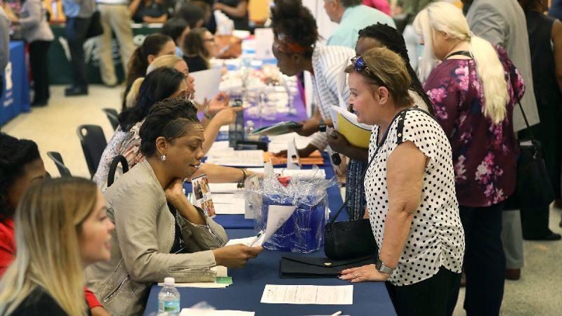 美3月增近20萬工作 專家:美聯儲將靠邊站 | 新增工作 | 工資 | 失業率 | 新唐人中文電視臺在線