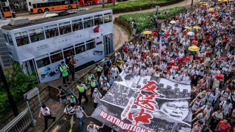 香港遊行示威持續延燒 廣東也開始了   垃圾焚燒場   廣東大規模抗議   香港反送中   新唐人中文電視臺在線