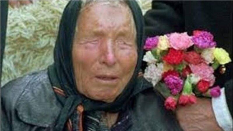 準確率80% 保加利亞盲婆預言亞洲2020年傷亡慘重 | 保加利亞盲眼婆婆 | 巴巴•萬加 | 新唐人中文電視臺在線