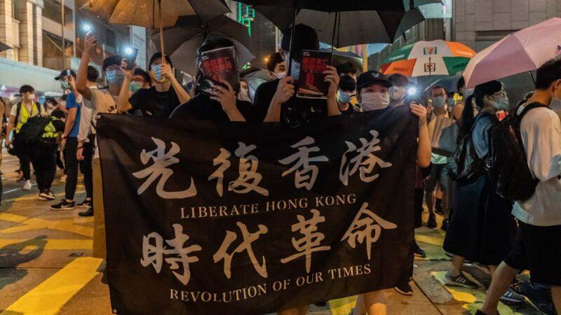 12名港人偷渡逃往臺灣 3名律師被迫退出案件   任全牛   李宇軒   盧思位   新唐人中文電視臺在線
