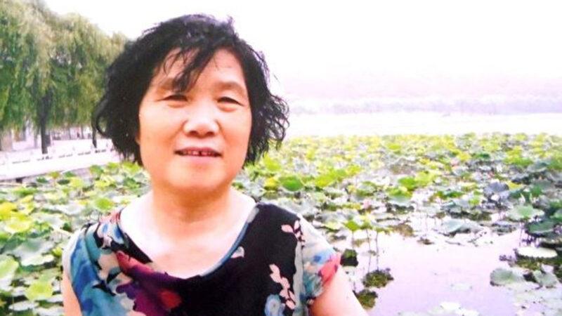 法輪功學員于文澤遭公檢法迫害 含冤離世 | 非法判刑 | 綁架 | 被迫害離世 | 新唐人中文電視臺在線