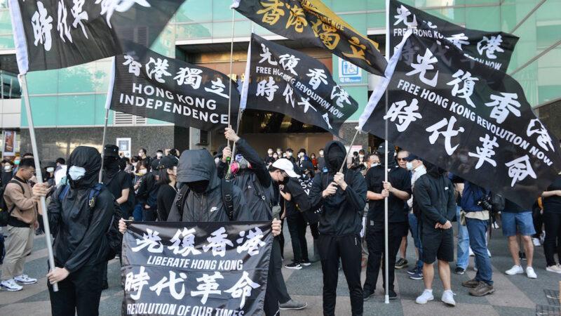 港泛民七議員因五月份一事件遭警方逮捕 | 立法會議員 | 香港警方 | 新唐人中文電視臺在線