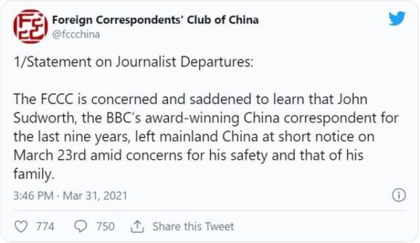 中共威脅升級 英國駐華記者全家遷臺灣 | BBC記者 | 遷居臺灣 | 沙磊 | 新唐人中文電視臺在線