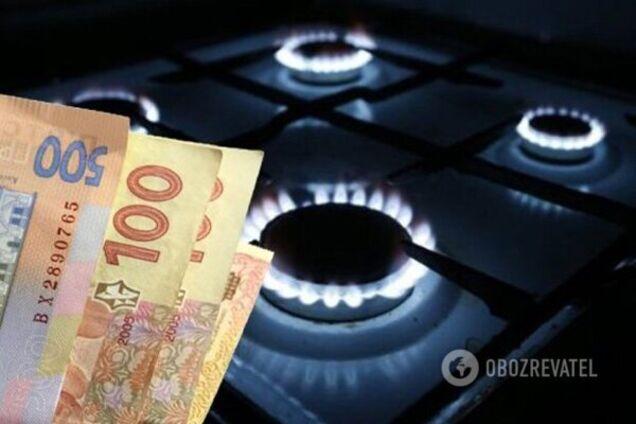 Кабмин изменил тарифы на газ: сколько будем платить