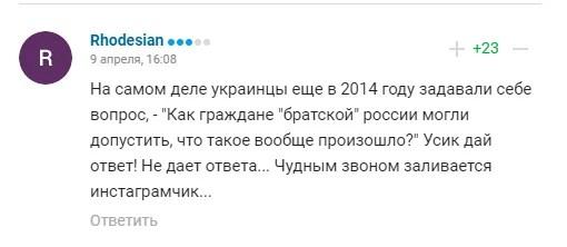 """""""Ґрунтовно смердить"""": Усика """"забили"""" в мережі після слів про Росію"""