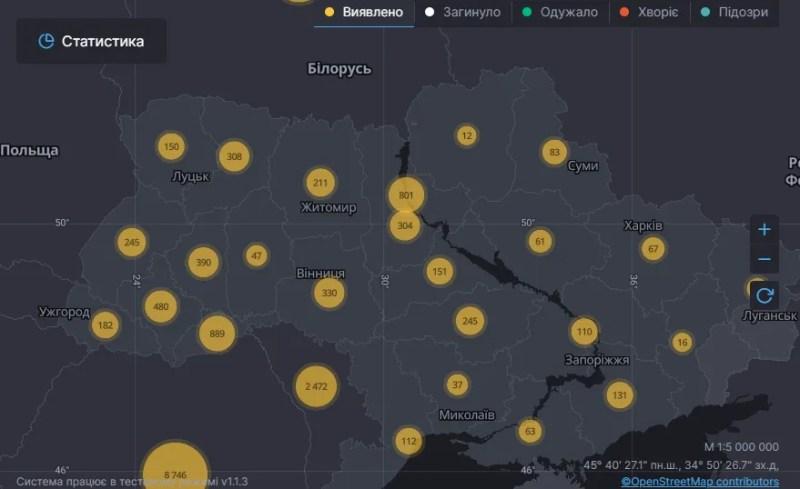 Коронавірусом захворіло майже 2,5 млн осіб: статистика в світі та Україні на 20 квітня. Постійно оновлюється