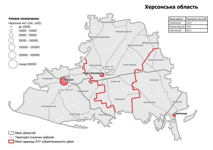 Кабмин утвердил новую карту районов в Украине: что изменится
