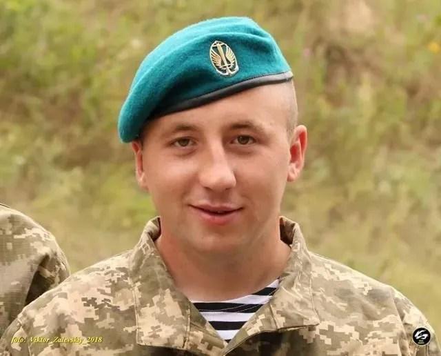Илья Струк