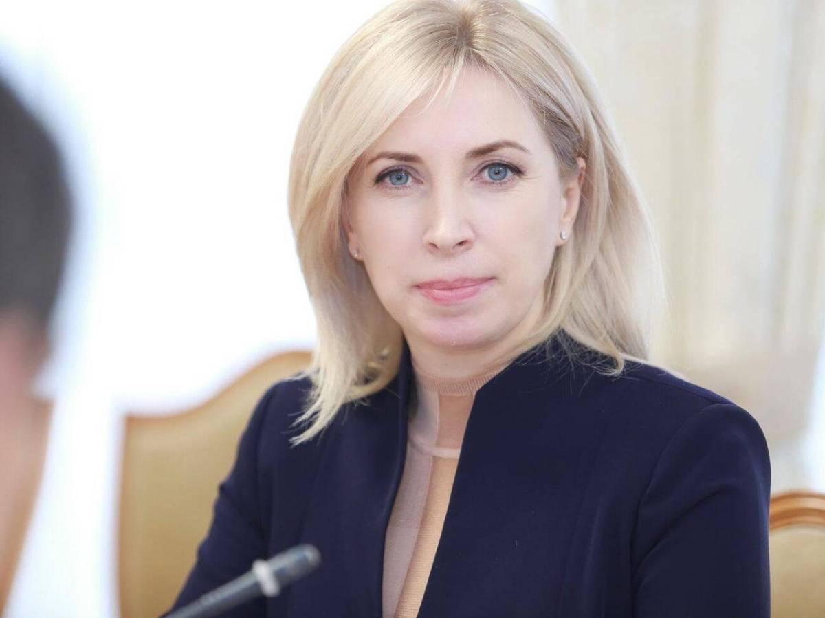 Ірина Верещук. Фото - фейсбук нардепа