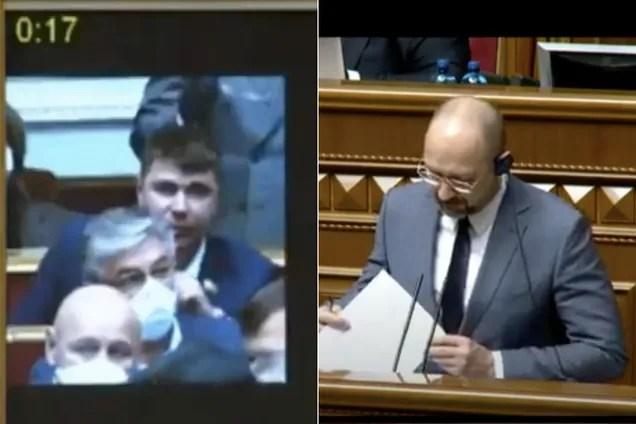 Шмигаль і Поляков