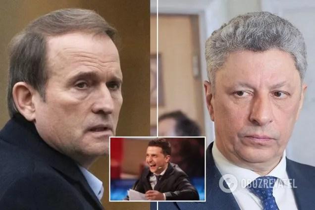 Бойко і Медведчуку запропонували створити газову компанію