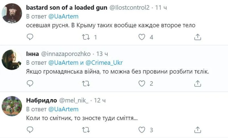 """""""Громадянська війна!"""" У кафе Одеси спалахнув сепаратистський скандал"""