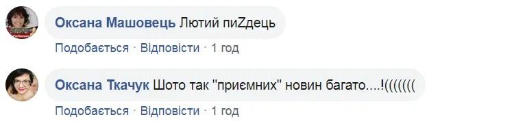 """""""Боится своей армии!"""" Украинцев разозлила выходка Зеленского с ВСУ"""