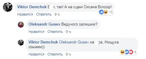 Українцям запропонували новий склад журі на Нацвідбір: в мережі ажіотаж