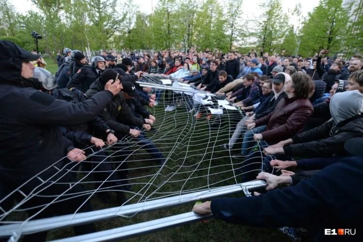 В Екатеринбурге начинается революция: что произошло