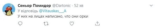 """""""Путін – х*йло!"""" Пропагандистам РФ влаштували """"теплий прийом"""" у Мінську"""