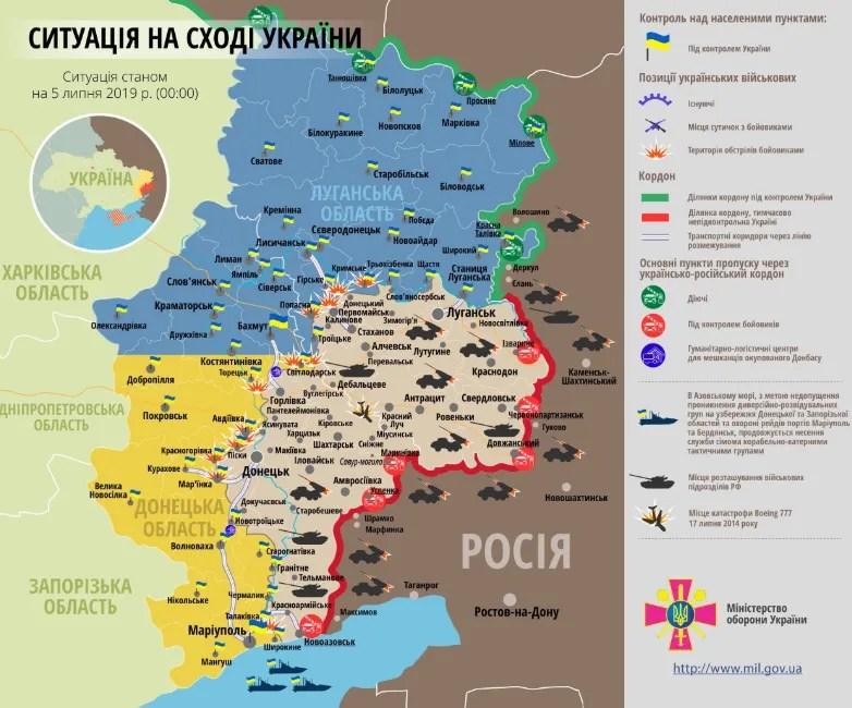 На Донбасі трапилася жорстка бійня: у ЗСУ багато постраждалих