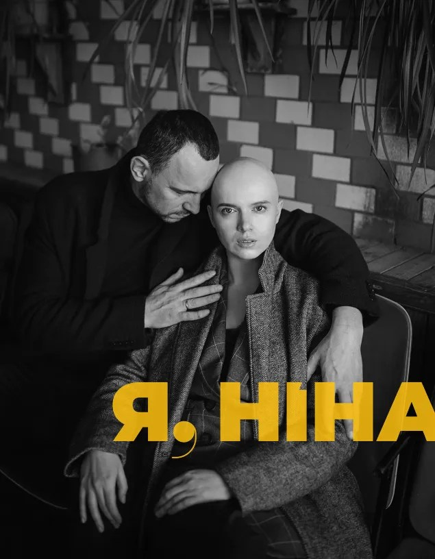 Шарий и Янина Соколова публично повздорили и вызвали ажиотаж в сети: в чем суть
