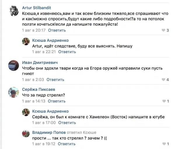"""Расправились свои же: стало известно об убийстве сына экс-главаря """"ДНР"""""""