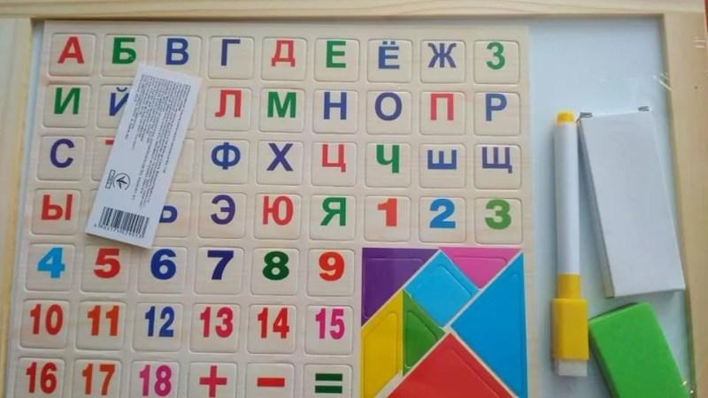 Першокласникам Франківщини за бюджетні гроші купили російський алфавіт