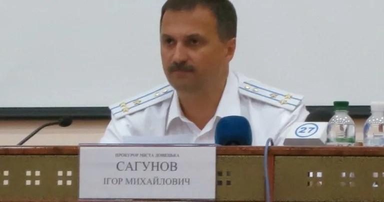 Прокурор Донецька Ігор Сагунов, 2012 рік