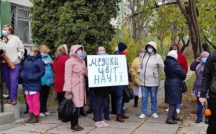 Врачи роддома вышли на митинг против того, чтобы у них лечили пациентов с ковидом