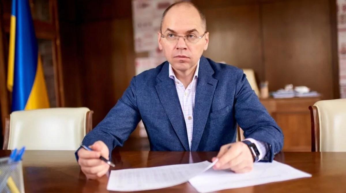 Степанов не підтримав проєкт бюджету-2021