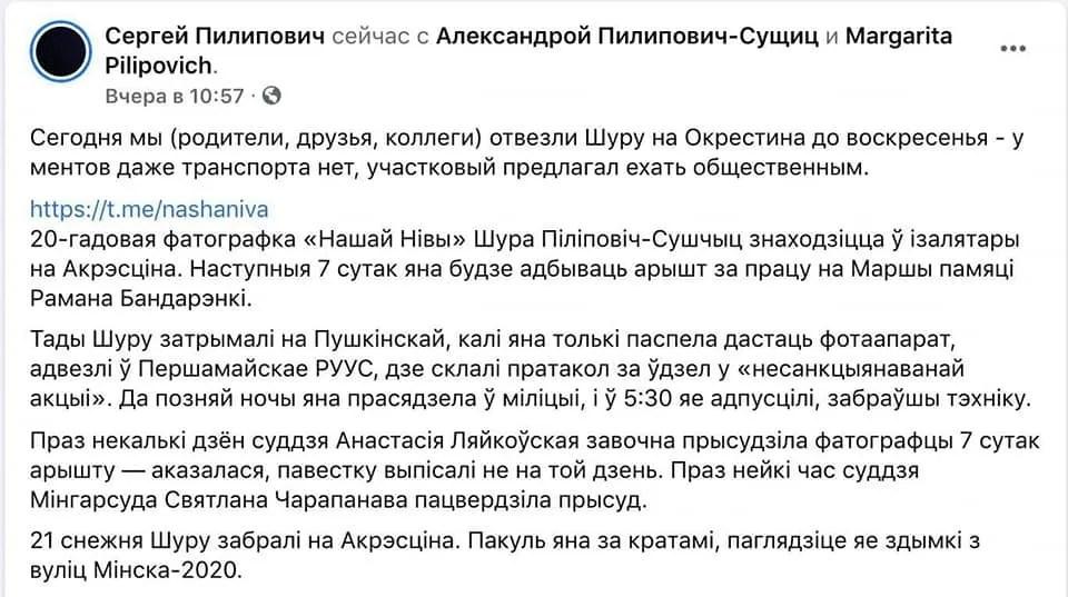 Україна – не Білорусь. Ми дали Януковичу та Путіну по зубах