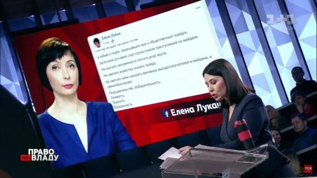 Мосейчук цитирует пост Лукаш